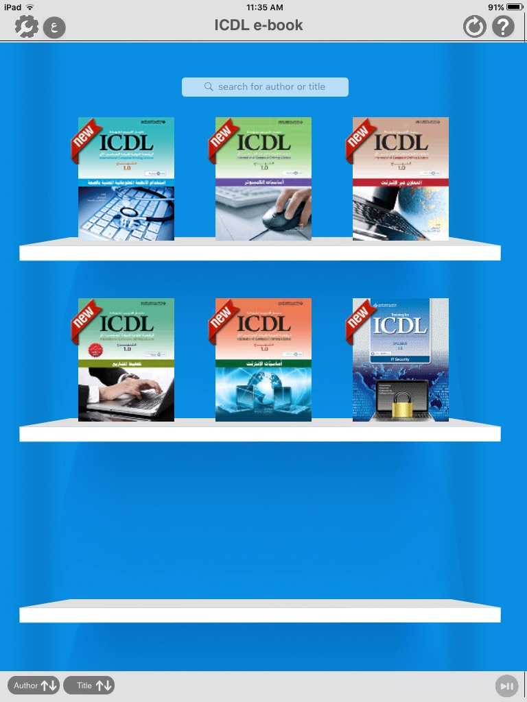 Screen shot from ICDL eBook App