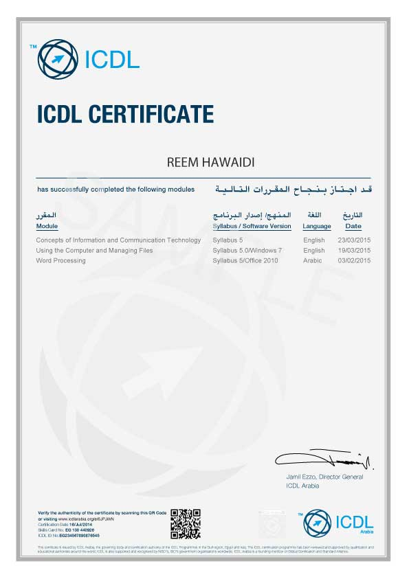 icdl arabia is launching an all out campaign to conquer the outbreak of fake icdl certificates in egypt and issued an advisory to all egyptian ministries