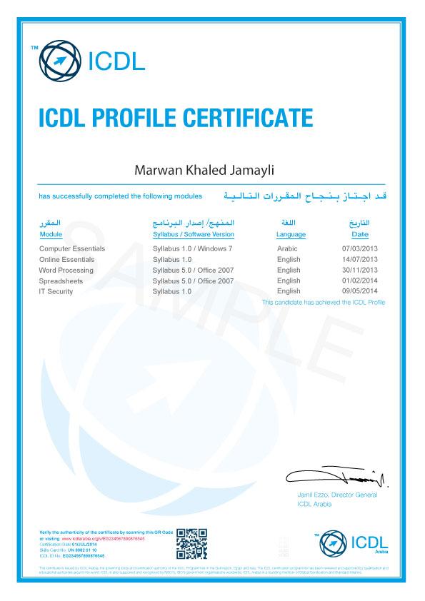 News - ICDL Arabia